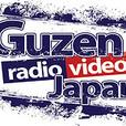 Guzen Radio show