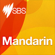 Mandarin show
