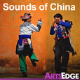 Sounds of China show