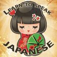 Learn Japanese @ Japancast.net - HD Video show