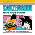 Kanzenshuu - The Original Dragon Ball Podcast show