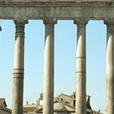 Tourcaster - Rome - The Roman Forum Audio Tour show