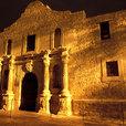 Alamo Fast Draw show