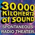 Bad Audio Theater show