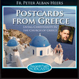 Postcards from Greece show
