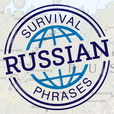 Russian - SurvivalPhrases show