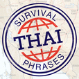 Thai - SurvivalPhrases show