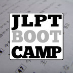 The Ultimate Study Guide for the JLPT show
