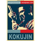 Kokujin Chronicles Podcast show