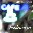 KCRW's Bookworm show