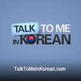 Talk To Me In Korean show