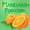 Learn Chinese & Culture @ iMandarinPod.com show