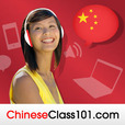 Learn Chinese | ChineseClass101.com show