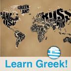 Learning Greek Podcasts from the Hellenic American Union show