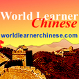 World Learner Chinese - Learn Chinese . Mandarin Chinese show