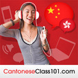 Learn Cantonese   CantoneseClass101.com show