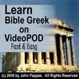 Bible Greek Vpod show