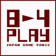 8-4 Play show