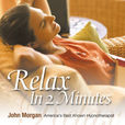 Relax in 2 Minutes show
