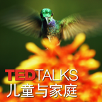 TEDTalks 儿童与家庭 show