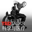 TEDTalks 科学与医疗 show