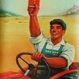The China History Podcast » Podcast Feed show