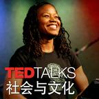 TEDTalks 社会与文化 show