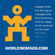 WorldNomad's Podcasts & Other Audio Gems ! show