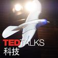 TEDTalks 科技 show