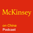 McKinsey on China show