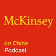 McKinsey on China show