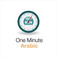 One Minute Arabic show