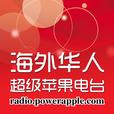超级苹果网电台 show