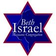 Messianic Jewish Teachings: David Levine show