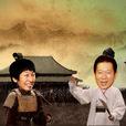 배한성의 고전열전 (종영) show