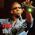 TEDTalks 音乐 show