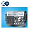 Wort der Woche | Deutsch Lernen | Deutsche Welle show