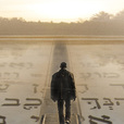The Parsha In My Life - By Rabbi Reuven Wolf - Maayon Yisroel show