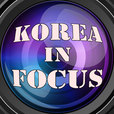 Korea in Focus show