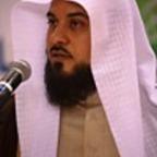 د.محمد العريفي show
