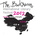 Podcasts – The Bookworm Literary Festival show