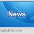 KBS WORLD Radio News show