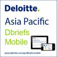 Deloitte Asia Pacific Dbriefs Mobile show