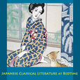 Japanese Classical Literature Audiobooks show
