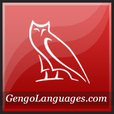 GengoLanguages.com - Learn Japanese show