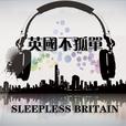 英国不孤单SleeplessBritain show