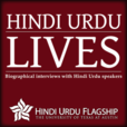 Hindi Urdu Lives show