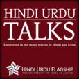 Hindi Urdu Talks (audio) show
