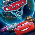 CARS2 – Exklusive 4-Minuten Rennszene aus dem Film show