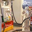 Buddha at the Gas Pump show